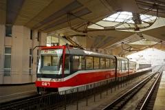 Станція-Зарічна-Криворізького-швидкісного-трамвая