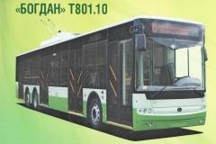 Богдан-Т801