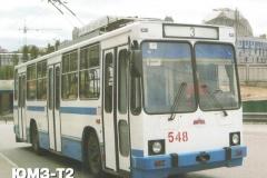ЮМЗ-Т2
