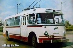 Київ-4